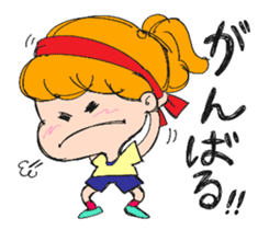 Feelings of a young girl sticker #143365