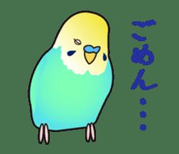 Pi-chan sticker #143684