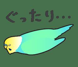 Pi-chan sticker #143689