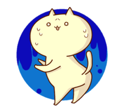 "My name is ""NEKO"" sticker #144664"