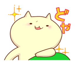 "My name is ""NEKO"" sticker #144669"