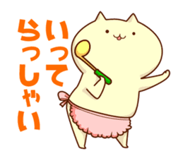 "My name is ""NEKO"" sticker #144678"