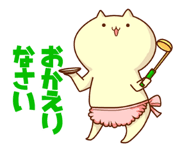"My name is ""NEKO"" sticker #144680"
