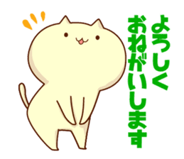 "My name is ""NEKO"" sticker #144684"