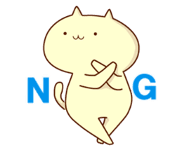 "My name is ""NEKO"" sticker #144690"