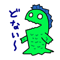 SEYARO,SEYANA. sticker #144816