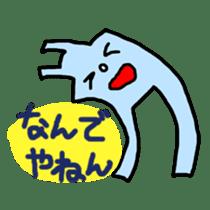 SEYARO,SEYANA. sticker #144823