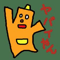 SEYARO,SEYANA. sticker #144827
