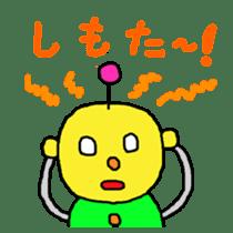 SEYARO,SEYANA. sticker #144828