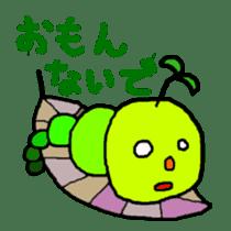 SEYARO,SEYANA. sticker #144829