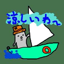 SEYARO,SEYANA. sticker #144839
