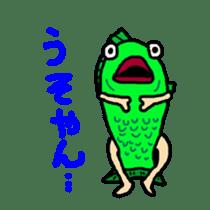 SEYARO,SEYANA. sticker #144845