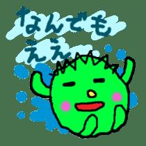SEYARO,SEYANA. sticker #144849