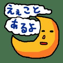 SEYARO,SEYANA. sticker #144851