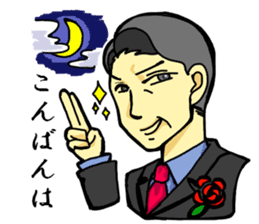 BUSINESS PERSONS GREETINGS sticker #145174