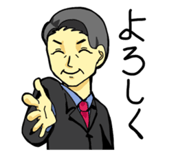 BUSINESS PERSONS GREETINGS sticker #145183