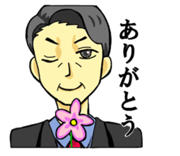 BUSINESS PERSONS GREETINGS sticker #145186