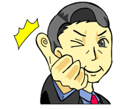 BUSINESS PERSONS GREETINGS sticker #145194