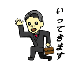 BUSINESS PERSONS GREETINGS sticker #145206