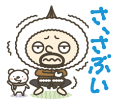 Onion uncle 2 sticker #145585