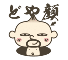 Onion uncle 2 sticker #145600