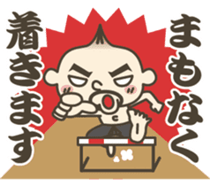 Onion uncle 2 sticker #145607