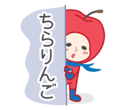 DAJA-RANGERS vol. 1 sticker #145614