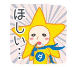 DAJA-RANGERS vol. 1 sticker #145619