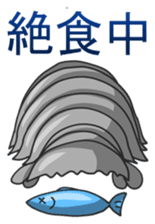 Giant Isopod sticker #146224