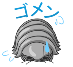 Giant Isopod sticker #146228