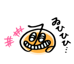 "Japanese Traditional Hiragana Boy ""Mr.E"" sticker #146381"