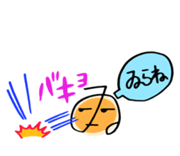"Japanese Traditional Hiragana Boy ""Mr.E"" sticker #146387"
