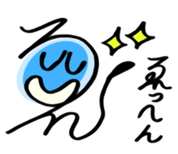 "Japanese Traditional Hiragana Boy ""Mr.E"" sticker #146394"