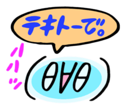 "Japanese Traditional Hiragana Boy ""Mr.E"" sticker #146406"