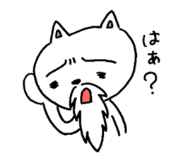 Cat Hermit sticker #146412