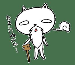 Cat Hermit sticker #146417