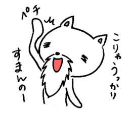 Cat Hermit sticker #146423
