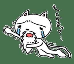 Cat Hermit sticker #146426
