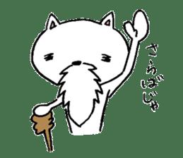 Cat Hermit sticker #146435