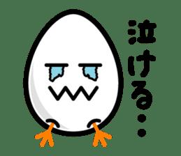 Tamago! sticker #147646
