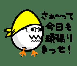 Tamago! sticker #147661