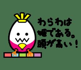 Tamago! sticker #147681