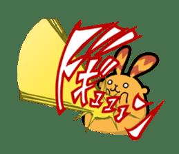 [ONOMATOPET] sticker #147999