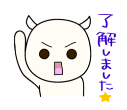 White Shiro-kun sticker #148328