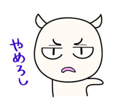 White Shiro-kun sticker #148361