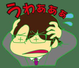 Morimon sticker #148370