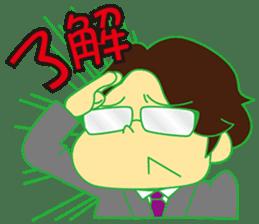 Morimon sticker #148377