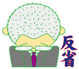 Morimon sticker #148390