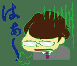 Morimon sticker #148393