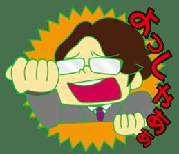 Morimon sticker #148395